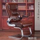 電競椅 弓形椅電腦椅家用真皮書房椅子靠背椅會議椅職員椅旋轉座椅辦公椅 MKS韓菲兒