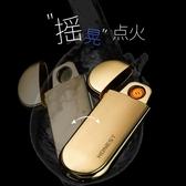 超薄指紋打火機充電子usb個性防風 感應點煙器男士創意送男友定制 小明同學