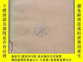 二手書博民逛書店creep罕見analysis(P467)Y173412