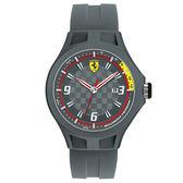 【僾瑪精品】Scuderia Ferrari 法拉利 厚實單色時尚運動錶-灰/44mm/FA0830068