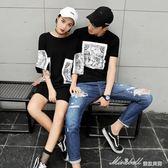 情侶裝夏裝短袖t恤新款qlz韓版范時尚寬鬆氣質洋裝子上衣潮    蜜拉貝爾