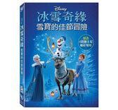 冰雪奇緣:雪寶的佳節冒險 DVD  | OS小舖