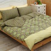 《40支紗》單人床包兩用被套枕套三件式【綠森林】森林系列-麗塔LITA- 100%精梳棉