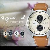 【人文行旅】Agnes b. | 法國簡約雅痞 FBRD973 太陽能時尚腕錶