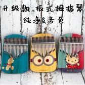 拇指琴-訂製圖片文字 卡林巴DIY全單板式17音拇指琴隨身便攜樂器小型彈奏  東川崎町