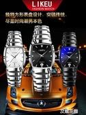 鎢鋼色手錶男防水石英方形商務男士手錶學生韓版時尚非機械錶男錶『艾麗花園』