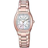 CITIZEN 星辰 xC 限量光動能電波酒桶型白蝶貝時尚女腕錶 ES9356-55W
