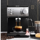 咖啡機 機子家用小型意式半全自動蒸汽式打奶泡T