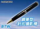 【北台灣防衛科技】*商檢字號:D3A742* 第17代 4GB高解析鋼筆針孔攝影機/ (照相+攝影功能)錄影筆