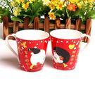 結婚慶用品紅色茶杯對杯陶瓷喝水杯子情侶洗...