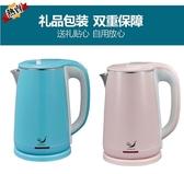 電熱水壺 110v出國旅行自動斷電燒水壺出口美國日本台灣加拿大 快速出貨