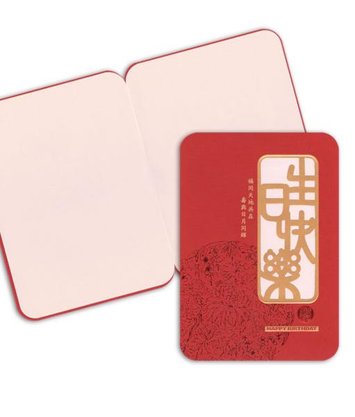 百美 C3551 生日卡 50張 / 包