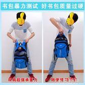 書包小學生 1-2-3-6年級男女生減負雙肩兒童書包男孩防水護脊背包 小艾時尚