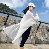 防曬衣女夏中長款超薄雪紡開衫寬鬆時尚長袖外披空調衫仙外套  時尚潮流