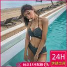 【現貨】梨卡 - 六色多穿法[集中爆乳鋼圈]S-XL泳衣比基尼6種穿法韓國廣告款百變泳裝Q311-2