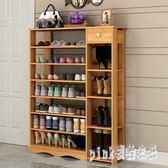 鞋架簡易經濟型多層鞋柜組裝家用簡約現代收納門口鞋架子省空間 js13242『Pink領袖衣社』