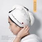 幹髮帽 幹發帽女吸水速乾包頭巾洗頭擦頭發毛巾日本浴帽可愛幹發巾 莎瓦迪卡
