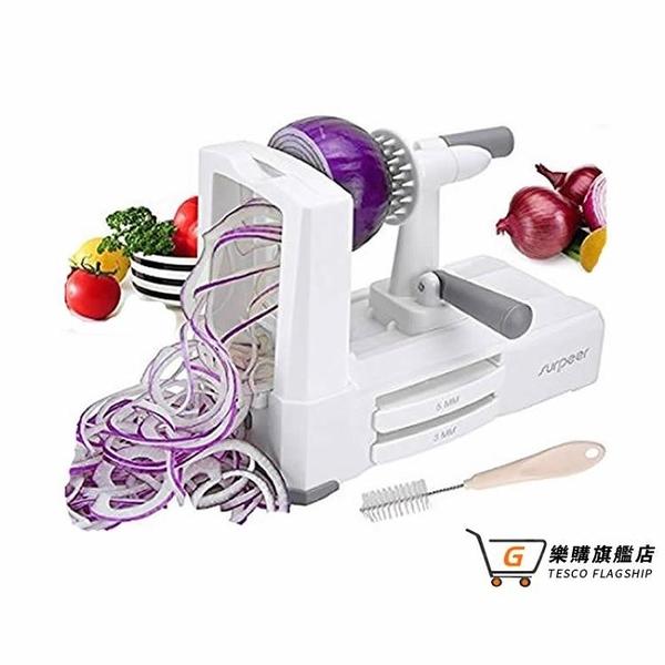 肉捲切片機 蔬菜色拉沙拉切絲器手搖料理機製作機螺旋切片機spiralizer Salad