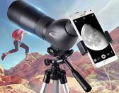 全新單筒望遠鏡15-60倍變倍手機拍照看月亮隕石坑天文觀景望眼鏡  橙子