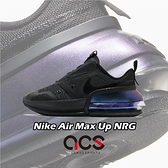 Nike 休閒鞋 Wmns Air Max Up NRG 黑 藍 女鞋 氣墊 專為女性打造 運動鞋 【ACS】 CK4124-001