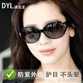 迪亞龍偏光太陽鏡女新款品牌防紫外線眼鏡韓版潮 快速出貨