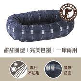 【毛麻吉寵物舖】Bowsers雙層極適寵物沙發床-峇厘度假M 寵物睡床/狗窩/貓窩/可機洗