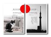 東京未來派(1+2套書)【城邦讀書花園】