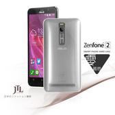 [富廉網] JTL ASUS ZenFone 2 超透明輕薄防刮高質感手機保護殼