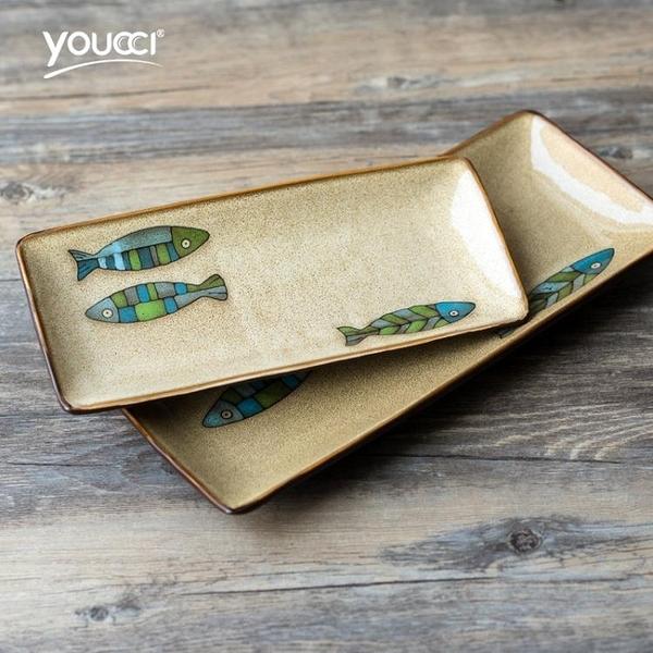 碟子 日式餐具魚盤壽司盤子陶瓷盤 長方形盤蛋糕點心碟平盤 莎瓦迪卡