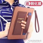 平板殼華為M5平板保護套10.8英寸10.1寸皮套8.4寸M3青春版8寸保護殼 時尚芭莎