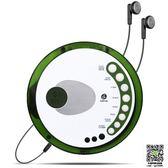 CD機 美國DL CK-200 便攜式CD機 CD隨身聽 支持MP3英語光盤 CD播放機 igo薇薇