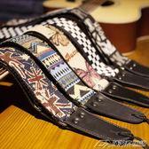 民謠木吉他背帶 個性加寬吉他肩帶電吉他背帶貝斯背帶  潮流前線