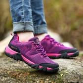 春夏季登山鞋女防水徒步鞋防滑運動旅游鞋戶外鞋透氣女鞋爬山鞋 交換禮物