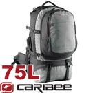 【Caribee 澳洲 JET PACK 75L 自助旅行子母背包 灰/黑】CB- 68062/子母背包/後背包/側背包