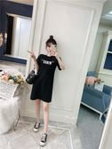 中大尺碼6808#(實拍)春夏時尚中長款寬松顯瘦印花T恤裙(F4032)
