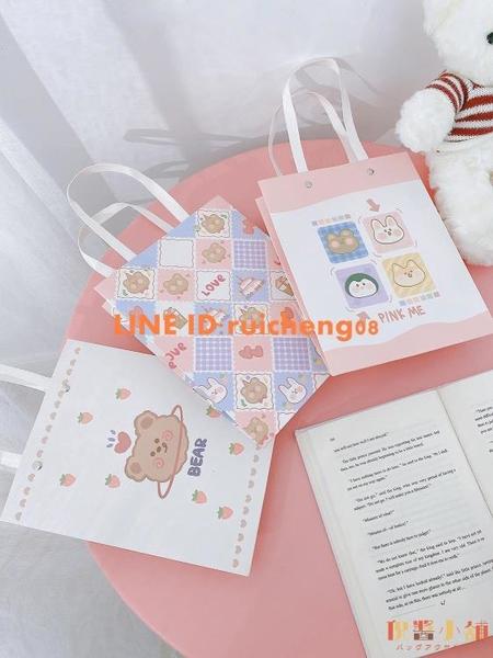 【3個裝】禮品袋生日禮物包裝袋子卡通可愛學生手提紙袋【倪醬小鋪】