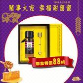 【養蜂人家】御品金鐉禮盒-(優選Taiwan特產425g*1瓶+歐式原木蜂蜜棒*1支)