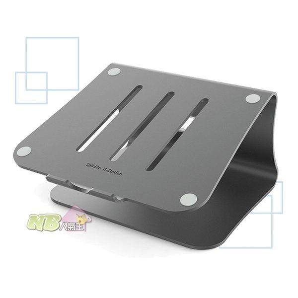 筆電用 增高 鋁合金 散熱支架 散熱座 加強款 102S