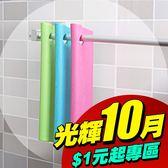 [輸入yahoo5再折!][限購價$39] 軟式橡膠廚房浴室刮水刀 (不挑色) WZ00149