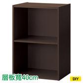 【DIY】42cm彩色櫃 COLOBO 雙層櫃 DBR NITORI宜得利家居