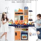 廚房玩具 兒童廚房玩具套裝仿真廚具女孩過家家做飯煮飯玩具大號寶寶3-6歲5T 2色