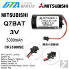 ✚久大電池❚ 日本 三菱 MITSUBISHI Q7BAT CR23500SE 3V 出線 【PLC工控電池】MI11