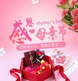 送媽媽生日禮物口紅母親節婆婆長輩中年實用創意送老師女朋友員工 全館免運DF
