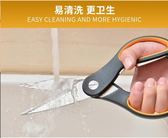 家用廚房剪刀 多功能剪刀大力雞骨剪鋒利耐用