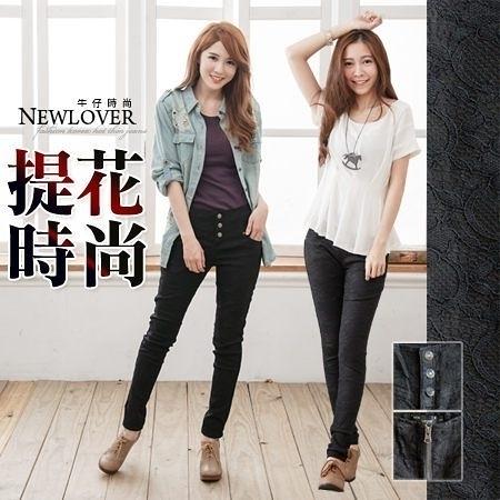 提花窄管褲【268-9612】雜誌款提花鈕扣設計窄管褲NEW LOVER牛仔時尚S-XL