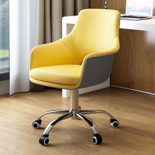 電腦椅電腦椅 家用椅子座椅轉椅人體工學椅辦公椅主播遊戲椅電競椅【樂印百貨】