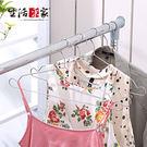 43.5cm曬衣架10入組 生活采家 台灣製304不鏽鋼 陽台晾曬 室內室外 收納置物架#99233