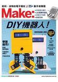 Make:國際中文版30