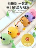 宅家玩具 電動搖擺小雞磁力鴨子寶寶幼兒女孩嬰兒玩具抖音萌寵雞仔1歲2兒童 618購物節