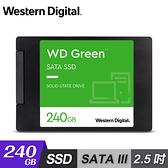 【WD 威騰】綠標 SSD 240GB 2.5吋固態硬碟